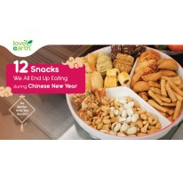 12 Snacks We All End up Eating During Chinese New Year (CNY)