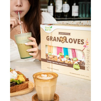 Granolove 5 in 1 (80g x 5)