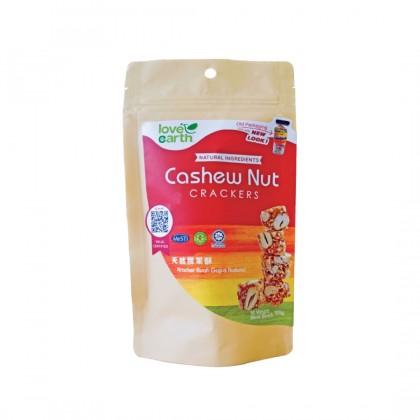Cashew Nut Cracker 120g