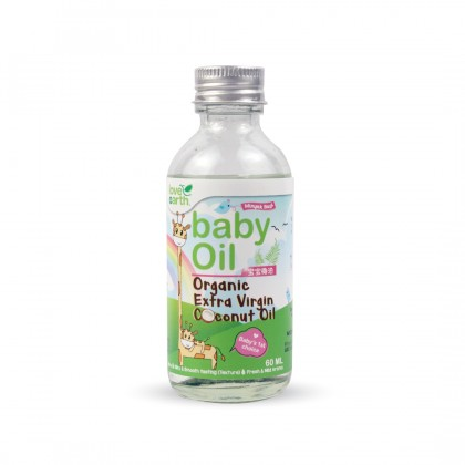 Organic Baby Coconut Oil (Extra Virgin) 60ml