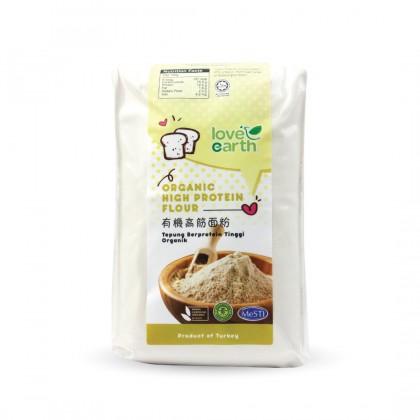 Organic High Protein Flour 900g