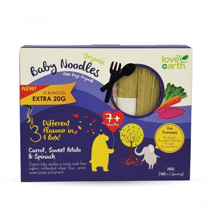 Organic Baby Noodles 200g (40g x 5servings)