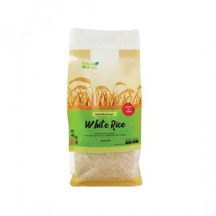 Organic White Rice 1kg