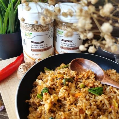 Mushroom Seasoning (Halal & 100% Natural) 150g