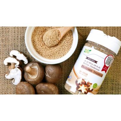 Twinpack Mushroom Seasoning (150g X 2 Bottle)