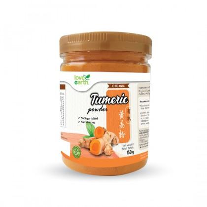 Organic Turmeric Powder 150g